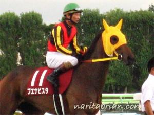 101225_09札幌記念_ブエナビスタ返し馬