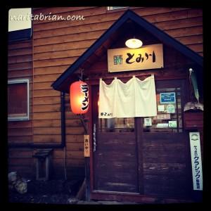 121111_富良野とみ川店舗