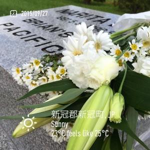 2015/09/27/新冠ナリタブライアン墓碑